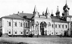 28 ноября В центре Московского Кремля был основан Чудов монастырь