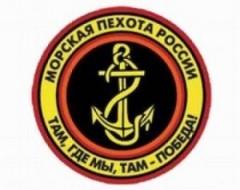 27 ноября Издан Указ Петра I о создании первого в России «полка морских солдат»