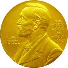 27 ноября Альфред Нобель подписал последний вариант знаменитого завещания