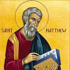 29 ноября День святого апостола и евангелиста Матфея