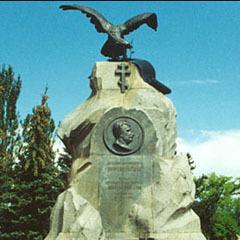 29 ноября Началось первое путешествие Николая Пржевальского по Центральной Азии
