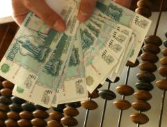 2 декабря День банковского работника России