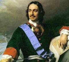 9 июня родился Пётр I     царь-реформатор, первый российский император