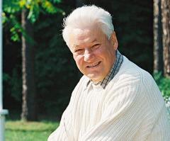 31 декабря Борис Ельцин объявил о досрочном сложении с себя полномочий главы государства