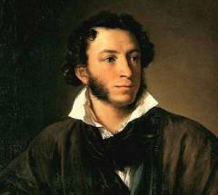 6 июня родился Александр Пушкин - величайший русский поэт