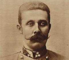 18 декабря родился Франц Фердинанд - эрцгерцог австрийский, убийство которого стало поводом для начала 1-й мировой войны