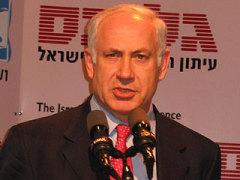 21 октября родился Биньямин Нетаньяху     премьер-министр Израиля, лидер партии «Ликуд»