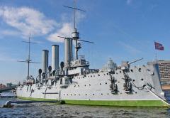 4 июня начато строительство крейсера «Аврора»