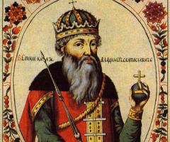 5 июня Русская православная церковь отметила тысячелетие крещения Руси