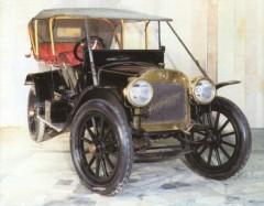 8 июня Выпущен первый серийный автомобиль российского производства