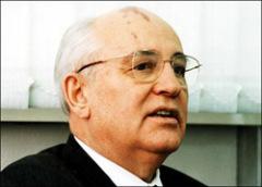 15 октября Президенту СССР М.С.Горбачеву присуждена Нобелевская премия мира