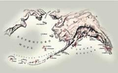 18 октября Аляска передана США