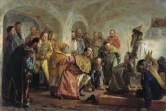 16 января Первое венчание на царство на Руси
