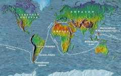 21 октября Фернан Магеллан открыл пролив, названный впоследствии Магеллановым