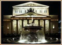 18 января Открытие Большого театра
