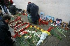 23 октября В Москве произошел теракт на Дубровке