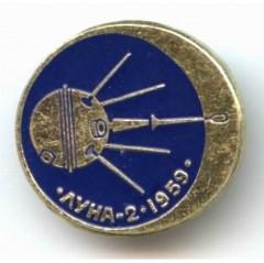 """12 сентября станция """"Луна-2"""" совершила посадку на Луне"""