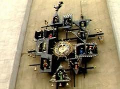 16 сентября создан создан Академический Центральный театр кукол