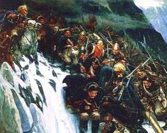 21 сентября Начался знаменитый переход через Альпы армии А.В.Суворова