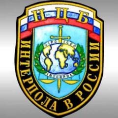 27 сентября Советский Союз вступил в международную организацию Интерпол
