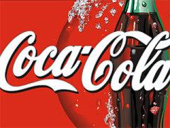 31 января Зарегистрирован товарный знак «Кока-Кола»