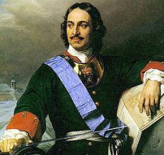 2 ноября    Царь Петр I принял титул императора Всероссийского, а Россия стала империей