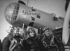 2 ноября Первым женщинам в СССР присвоено звание Героя Советского Союза
