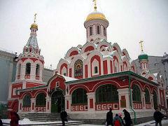 4 ноября на Красной площади открыт Казанский собор