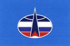 20 февраля Учрежден День войск противовоздушной обороны