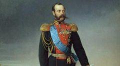17 марта Обнародован манифест Александра II об отмене крепостного права