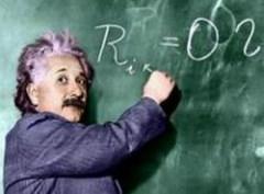 6 ноября  объявлено о подтверждении Общей теории относительности Эйнштейна