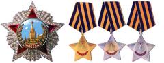 8 ноября Учрежден военный орден Победы и орден Славы трех степеней