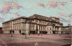 20 сентября В Петербурге открыта первая в России консерватория