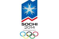 24 января Начались первые зимние олимпийские Игры