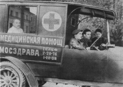 19 марта Открыта первая в России и Петербурге станция «скорой помощи»