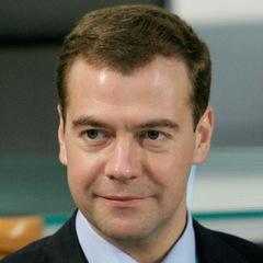 14 сентября родился Дмитрий Медведев - президент России