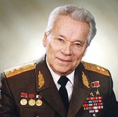 10 ноября родился Михаил Калашников - создатель автомата Калашникова