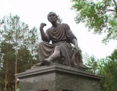 14 июля родился Гаврила Державин - русский поэт эпохи Просвещения