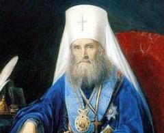 6 января родился Митрополит Филарет - митрополит Московский и Коломенский, крупный российский богослов