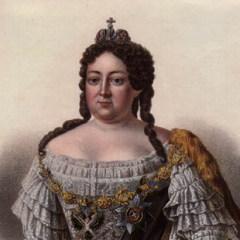 7 февраля родилась Анна Иоанновна - российская императрица из династии Романовых
