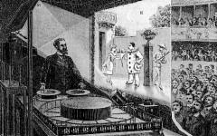 8 декабря родился Эмиль Рено - французский изобретатель, художник и популяризатор науки, предтеча анимационного кино