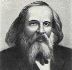8 февраля родился Дмитрий Менделеев - выдающийся русский ученый, открывший периодический закон химических элементов