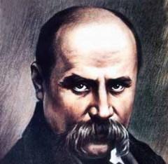 9 марта родился Тарас Шевченко - украинский поэт и художник