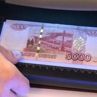 Полицейские Уссурийска просят граждан быть бдительными: в обороте встречаются фальшивые купюры