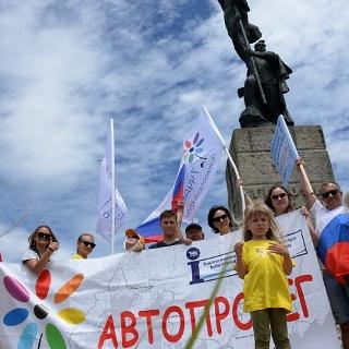 Экспедиция «7 чудес Приморского края» в Уссурийске