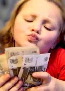 Нужно ли давать детям карманные деньги?