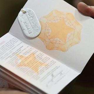 Российская армия переходит на электронные паспорта