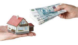 Как вернуть 260 тысяч руб. при покупке квартиры?