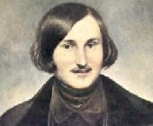 1 апреля родился Николай Гоголь - русский писатель