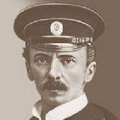 17 февраля родился Пётр Шмидт - русский морской офицер, один из руководителей Севастопольского восстания 1905 года